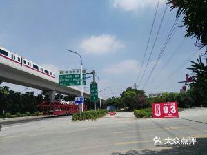 中国石化黄阁加油站