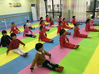 小蜻蜓舞蹈艺术培训中心