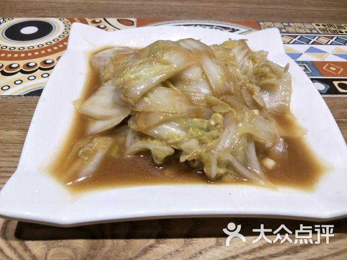 世纪酷食(西部金源店)美食广州a世纪图片
