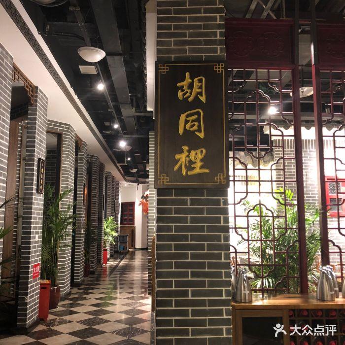 车库最好在方便悦城,楼下有地址,祈年停车.-东店铺美食家那梅河口图片
