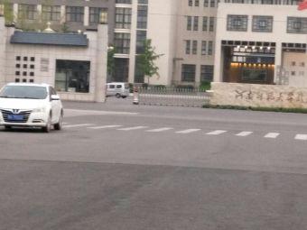 河南师范大学新联学院