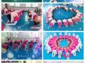 奥越舞蹈艺术培训中心