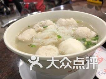 德昌鱼蛋粉(九龙城店)