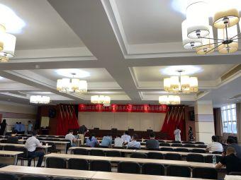 南京林业大学工程培训中心