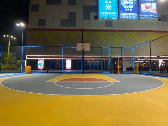 黑蚊篮球公园(观山湖万达店)