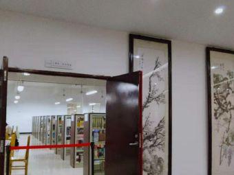 广州工商学院图书馆