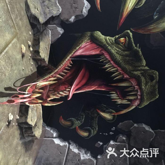 3d魔幻动物宣传海报