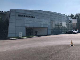 潍坊远方泰达汽车销售服务有限公司