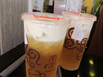 GONG CHA(西洋菜南街店)