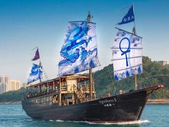 张保仔帆船