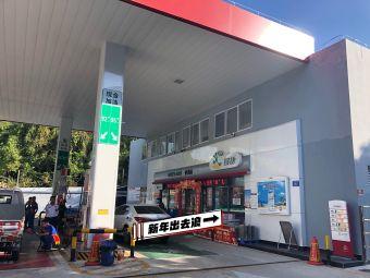 三亚临春加油站