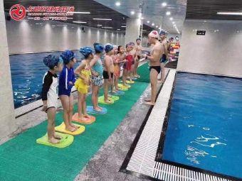 卡迪欧游泳健身