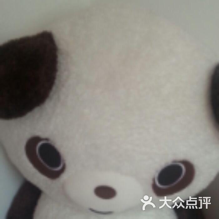 avatar_zzzjjjjjj2222