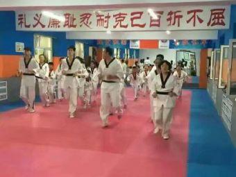 尚武黑带国际武道素质教育联盟