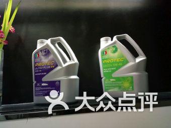 ENOC(易諾克)潤滑油中國代理(上海总代理)