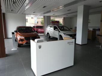 惠州市宝骏汽车有限公司惠阳分公司(惠阳分公司)