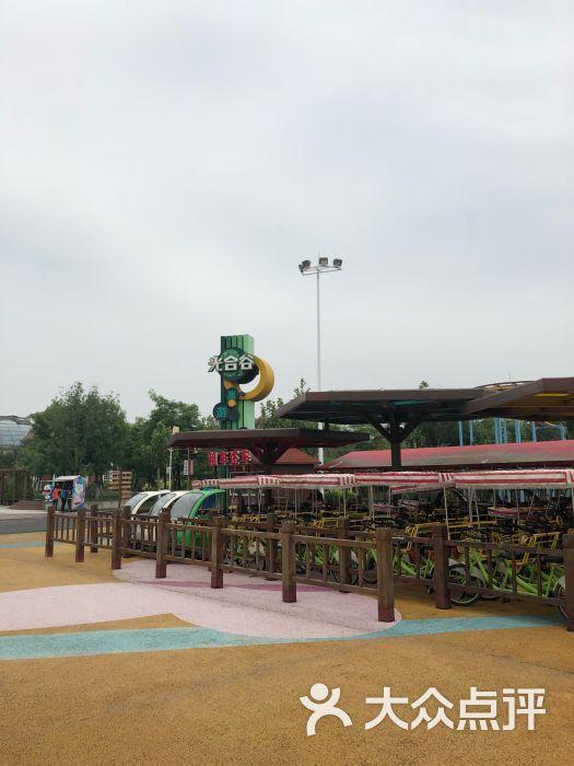 光合谷动物园-图片-静海县周边游-大众点评网