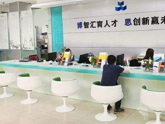 广东博思职业培训学院