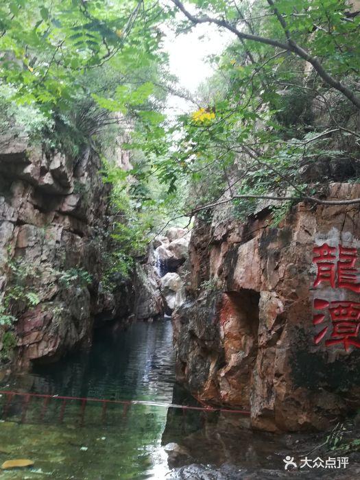 石龍峽風景區圖片 - 第11張