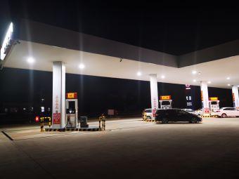 大安石油加油站
