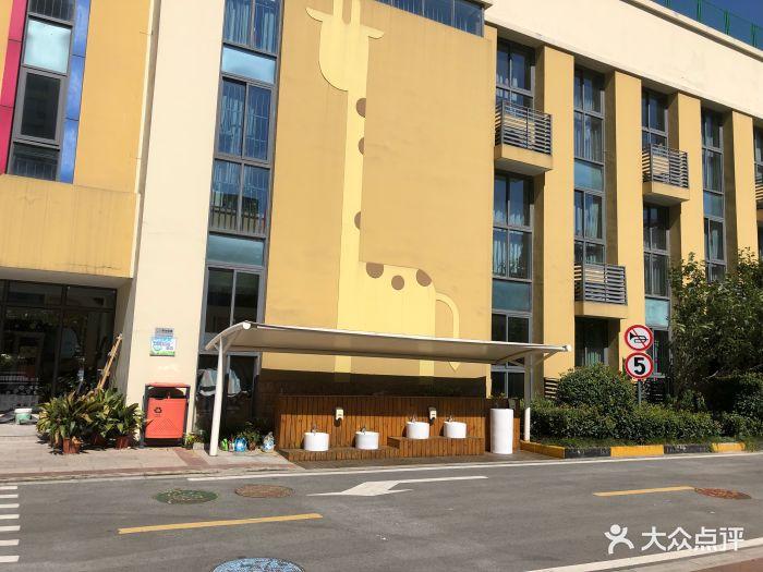 园学区 无锡师范附属实验幼儿园地址 教育资讯  2017年9月4此次,滨湖