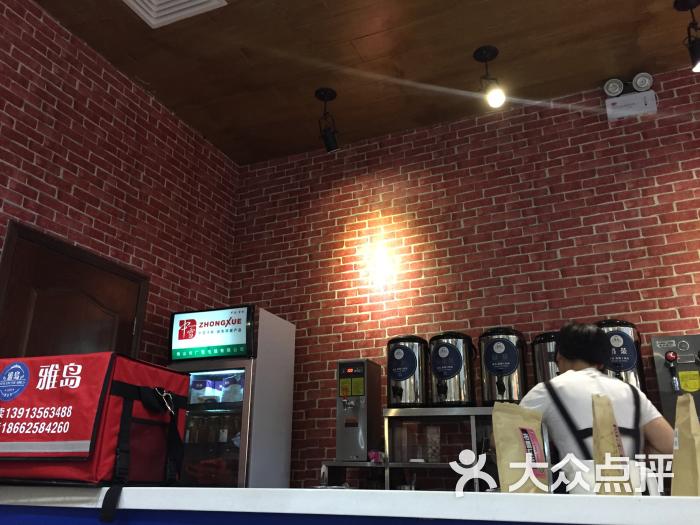 雅岛英皇茶(新区永旺店)图片 - 第34张