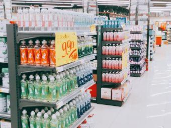 振华超市(铁塔店)