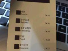-22:22咖啡馆(大学城店)