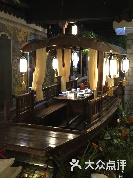 老外婆翁山船宴(沈小姐店)-Oo美食世纪oO的相丸子湘江家门特色城图片