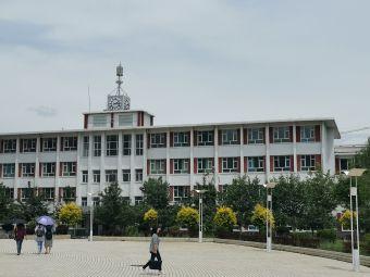 青海大学(本部)
