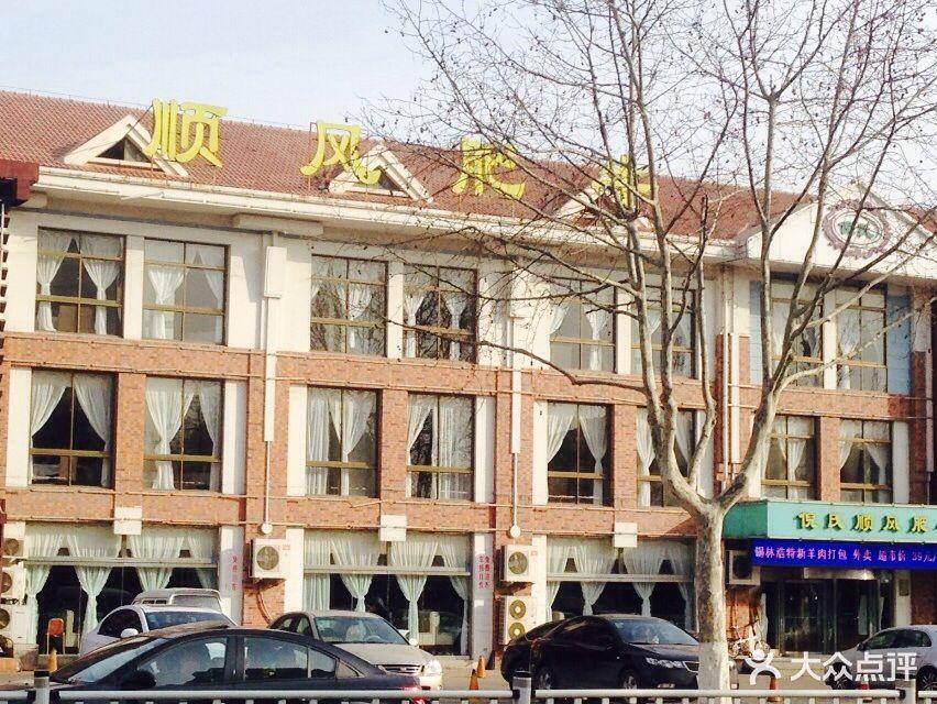 倪氏顺风肥牛(李村店)-图片-青岛美食-大众点评网