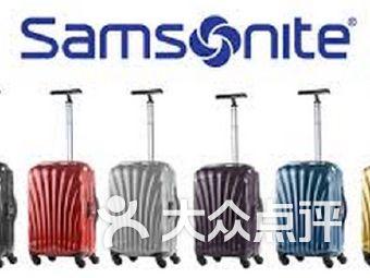 Samsonite(Kohls)