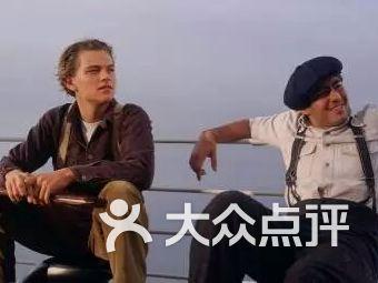 船长游船码头