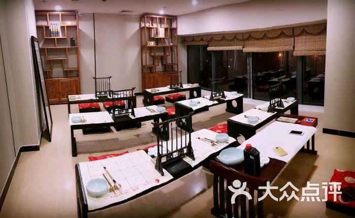 童班童学艺术培训中心(国学教室)