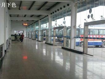 高唐汽车站