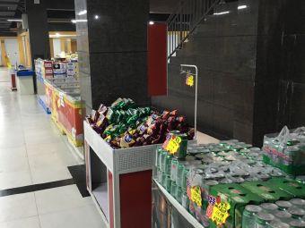 紫泉农贸商场