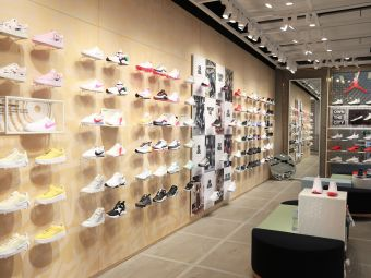 Nike Kicks Lounge(Mira Place)