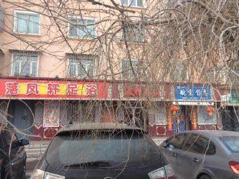 中国南方航空新疆公司售票处(北京中路店)