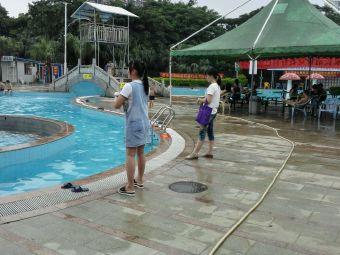 欢天喜地游泳场