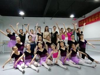 天鹅舞蹈艺术中心