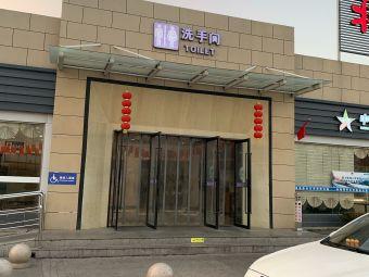 中国石化蒋庵服务区加油站