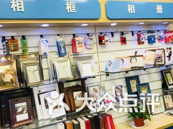 柯达冲印店(江宁店)