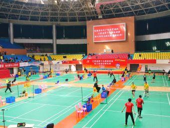 东海县体育馆
