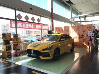 赤峰昌绚名爵汽车销售服务有限公司