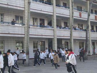 安阳市洹北中学