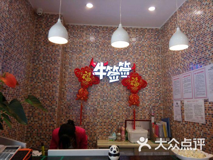 牛签签串串香(春熙路店)图片 - 第3张