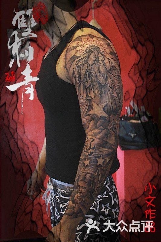 双权纹身工作室可爱小猪图片-北京纹身-大众点评网
