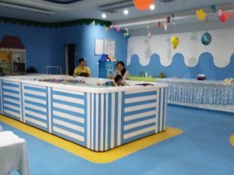 鱼骑士婴幼儿水育游泳馆