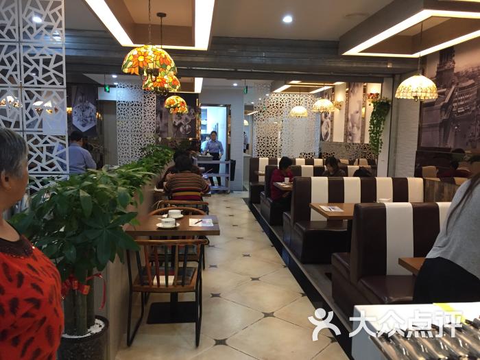 港轩茶餐厅大堂图片 - 第16张图片