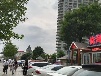 倚海45酒店a座